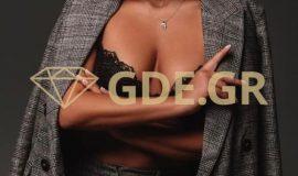 ADRIANA GDE 6970792941